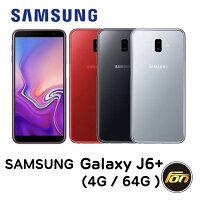 Samsung智慧型手機推薦到三星 SAMSUNG Galaxy J6+ 4G/64G ~贈原廠快充型旅充組就在Fon手機推薦Samsung智慧型手機