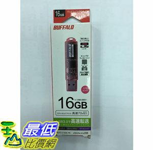[106現貨] 日本 buffalo 16gb usb 3.0 t116
