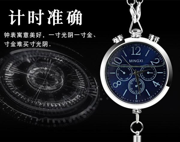 美琪新品(香水掛件)創意時鐘錶車用香水後視鏡裝飾品擺件