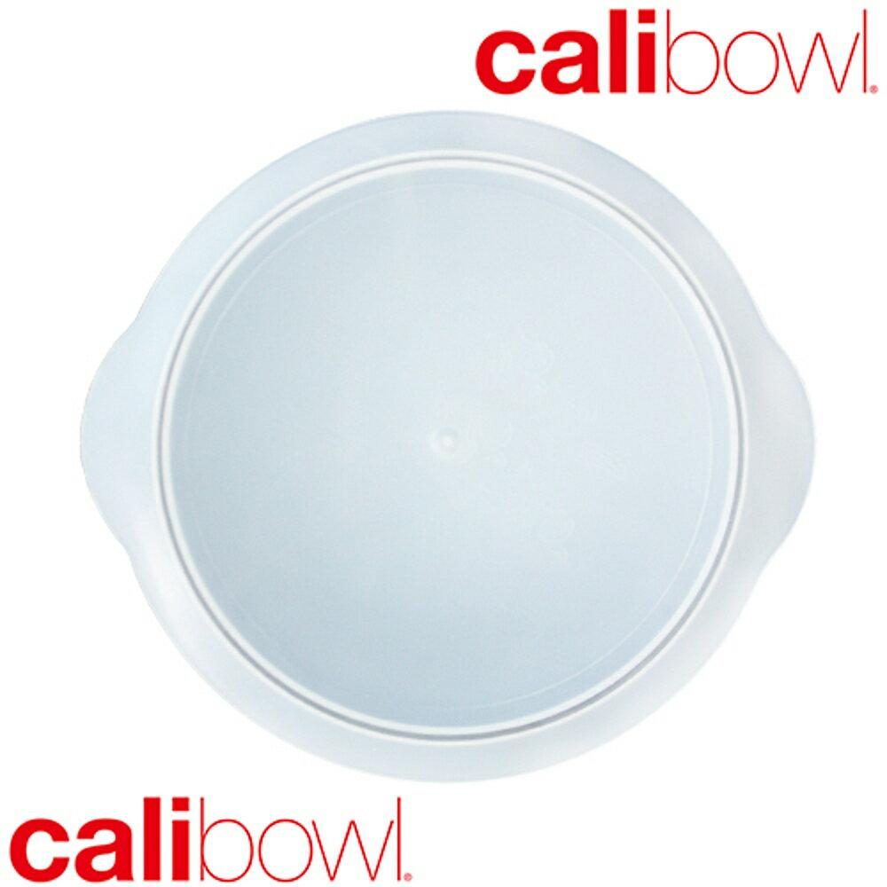 美國 Calibowl 專利防漏幼兒學習碗 12oz專用上蓋 新款專用*夏日微風*