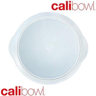 美國 Calibowl 專利防漏幼兒學習碗/吸盤碗 12oz專用上蓋 新款專用*夏日微風*