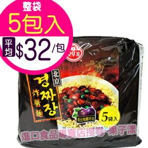 韓國不倒翁 北京炸醬麵 泡麵(袋裝5包入)[KR043A] - 限時優惠好康折扣