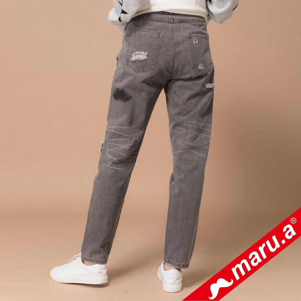 【maru.a】個性刷破率性牛仔長褲(2色) ► 618天天領券現折120
