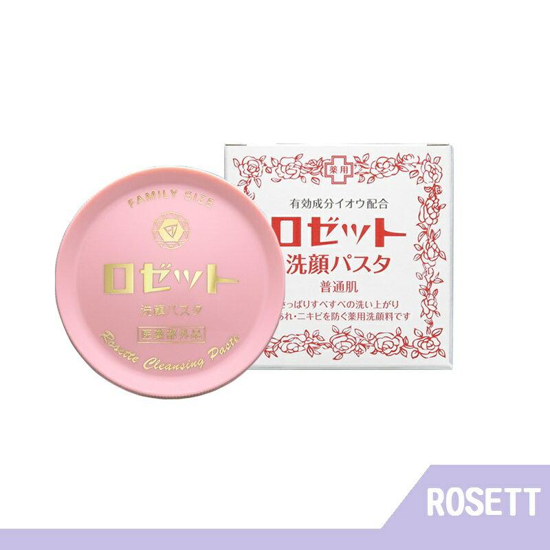 日本ROSETTE 溫泉清爽平衡洗顏霜 普通肌 90G 【RH shop】日本代購 4901696101018