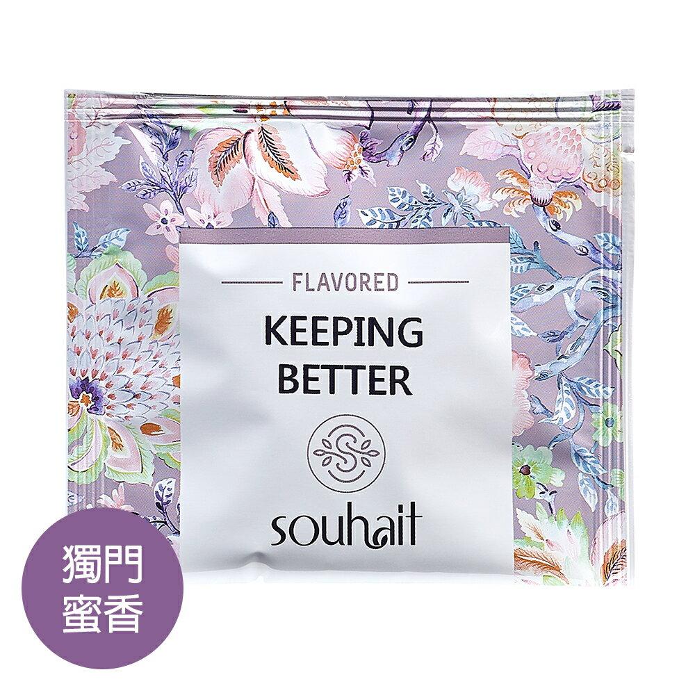 試喝包 Souhait Tea法式獨門蜜香調味紅茶 - Keeping Better 再創佳績 0