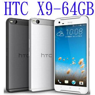 HTC One X9 64G 光學防手震金屬智慧型手機 0利率+免運費
