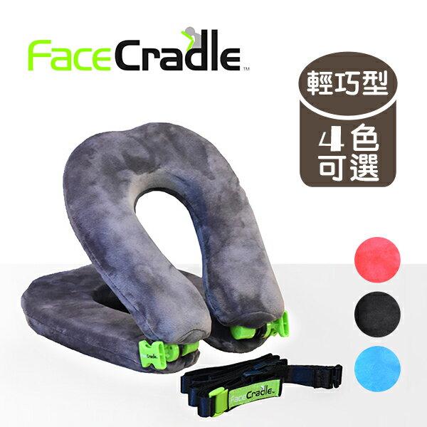 YODEE 優迪嚴選:FaceCradleLite多功能旅行枕午睡枕護頸枕-輕巧款多款可選