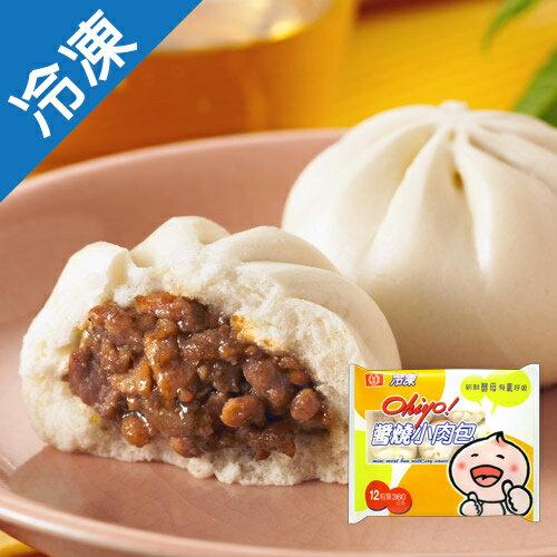 桂冠Ohiyo醬燒小肉包12粒360g【愛買冷凍】