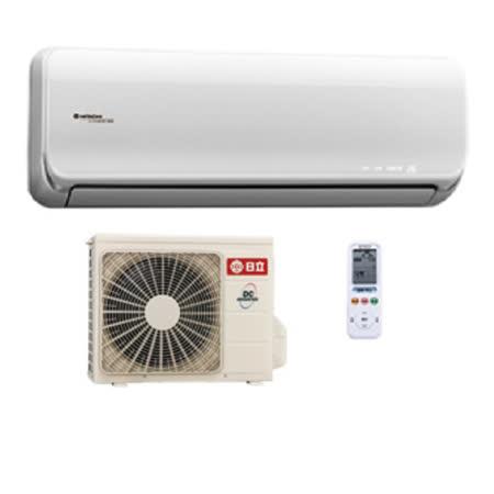 [滿3千,10%點數回饋]★免費基本安裝★ HITACHI日立 一對一頂級型分離式冷氣 (適用3-4坪) RAS-22NK1 / RAC-22NK1  **免運費**
