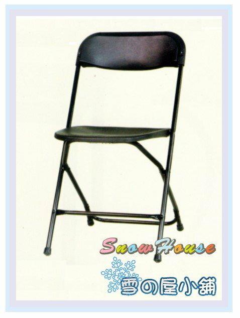╭☆雪之屋居家生活館☆╯ R12012 P37鐵製PE折合椅(黑)/鐵椅/櫃檯椅/吧檯椅/辦公椅/摺疊椅/學生椅/休閒椅