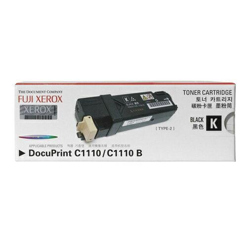 【粉有禮貼紙】富士全錄 原廠黑色碳粉匣 CT201114 適用 DocuPrint C1110(B) 雷射印表機