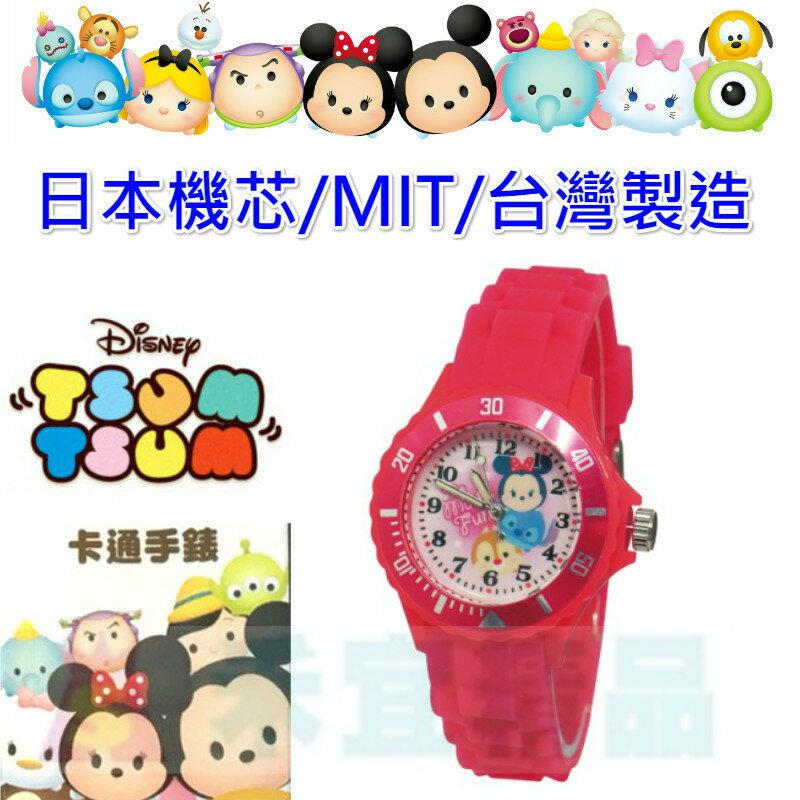 【禾宜精品】迪士尼 滋姆 TSUM 紅色米妮 運動型兒童手錶 夜光指針 日本機芯 台灣製造 TS-1003