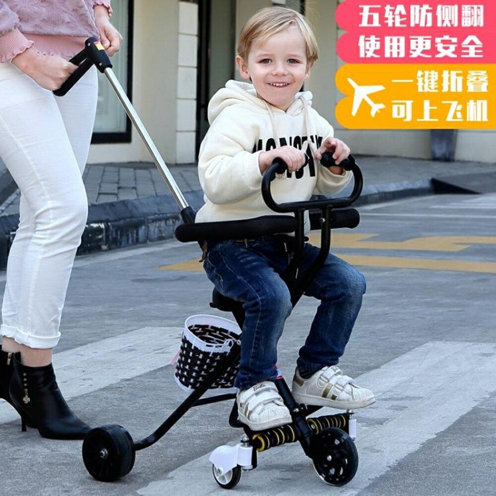 溜娃遛娃神器五輪車簡易輕便摺疊帶娃出門神器寶寶手推車嬰兒童車ATF極客玩家