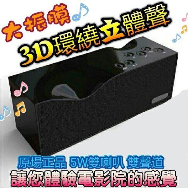 原廠正品 低音砲藍芽音響 3D立體聲 收音機+LED顯示頻 TF插卡藍芽喇叭 生日禮物 床頭音響