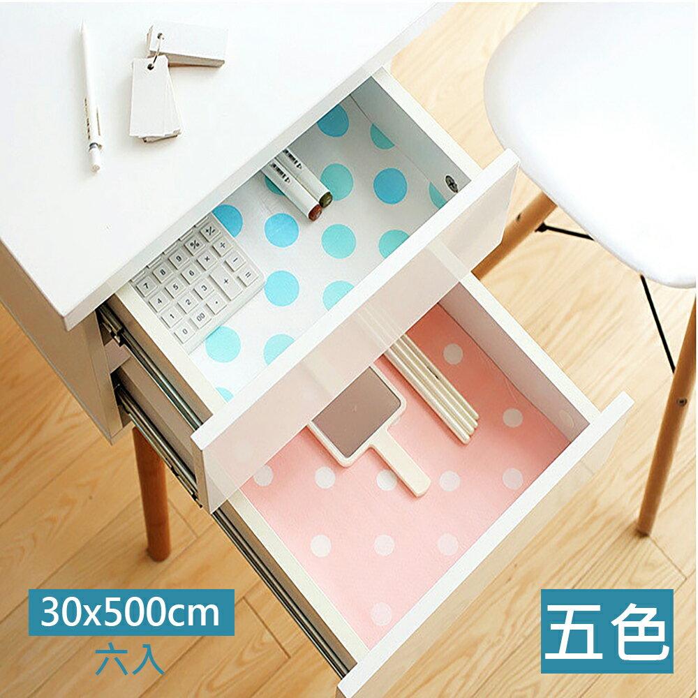 【媽媽咪呀】日本熱銷防潮抽屜櫥櫃墊-平面款(30x500cm 六入)