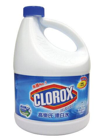 【妙管家 漂白水】高樂氏 CLOROX CX096 漂白水 (原味/檸檬)