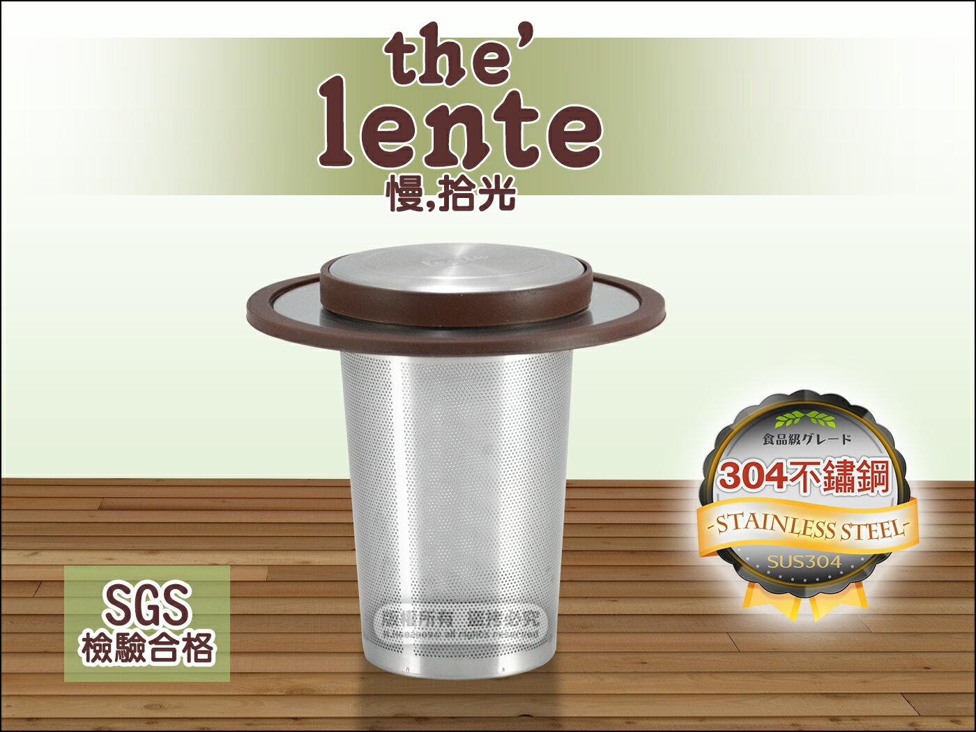 快樂屋♪ 慢拾光 4884 濾茶網 304不鏽鋼 免濾紙~SGS檢驗合格~可搭各式 馬克杯