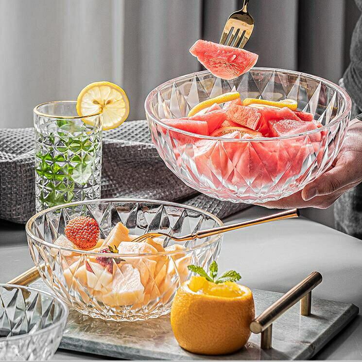 碗 透明玻璃碗盤家用水果沙拉碗單個ins網紅學生泡面創意耐熱碗餐具