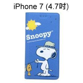 SNOOPY 彩繪皮套 [晒魚] iPhone 7 (4.7吋) 史努比【正版授權】