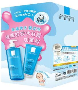 安康藥妝:◣原廠公司貨可登入累積積點◥【LAROCHE-POSAY理膚寶水】親膚舒敏沐浴露加量組