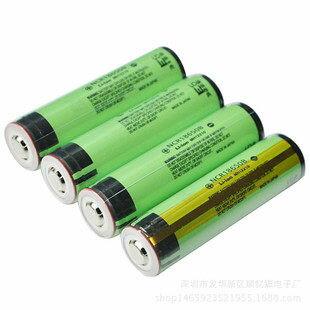 商檢合格 日本(國際牌) 松下3400mAh/18650凸帶保護版 充電鋰電池 贈雙用電池盒 松下國際牌3400