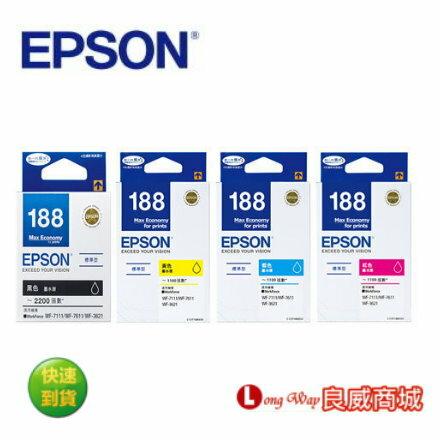 EPSON 188 T188150 / T188250 / T188350 / T188450 原廠墨水匣 (適用 EPSON WF7611 / WF3621 / WF7111 )