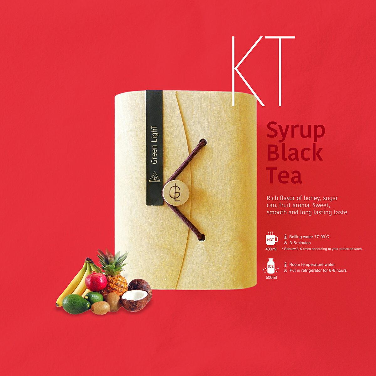 花朝紅茶 / A-Li Mt. Syrup Black Tea 30g/木罐