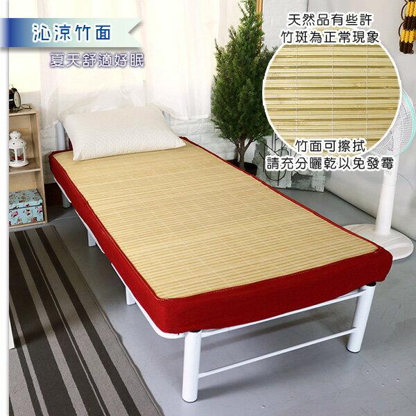 單人床墊 記憶床墊 學生床墊《3尺10公分冬夏兩用竹面單人記憶床墊》-台客嚴選 4