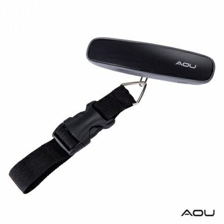 【AOU】旅行配件 YKK扣具 時尚圓弧 電子行李秤(時尚灰107-016)【威奇包仔通】