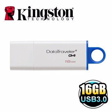 【新風尚潮流】金士頓 16G 16GB DataTraveler G4 USB3.0 隨身碟 DTIG4/16GB