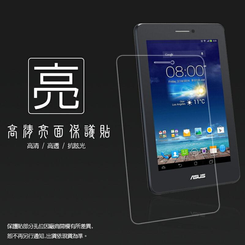 亮面螢幕保護貼 ASUS Fonepad 7 ME175/ME175CG K00Z 7吋 平板系列 保護貼