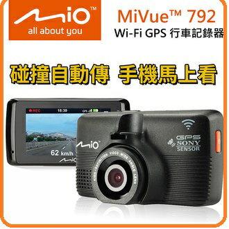 MIOMiVue792星光夜視版感光元件行車記錄器單卡槽SONY星光級WIFIGPS測速1080P