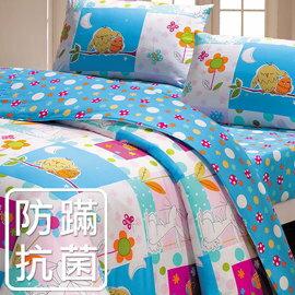 ~鴻宇‧防蟎抗菌~美國棉  防蹣抗菌寢具  製  單人三件式薄被套床包組~182207