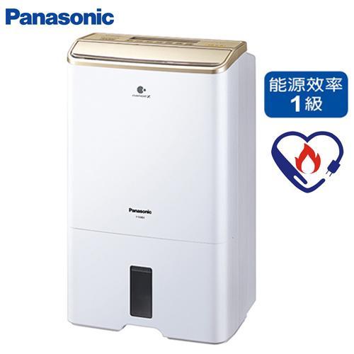 Panasonic國際 12L除濕機F-Y24EX【愛買】 - 限時優惠好康折扣