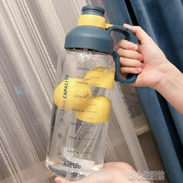 運動水杯帶刻度塑料水杯子女大容量1.8L男便攜水瓶吸管太空杯戶外運yh