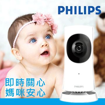 Philips 飛利浦 IP cam m120e 無線家居/老人/嬰兒/寵物監護器