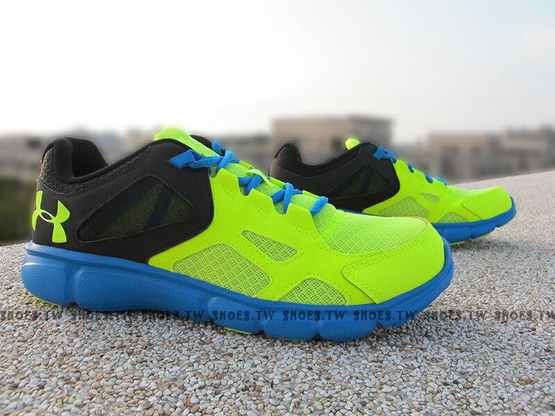 《下殺7折》Shoestw【1258794-731】UNDER ARMOUR UA慢跑鞋 螢光黃藍 基本款 訓練鞋