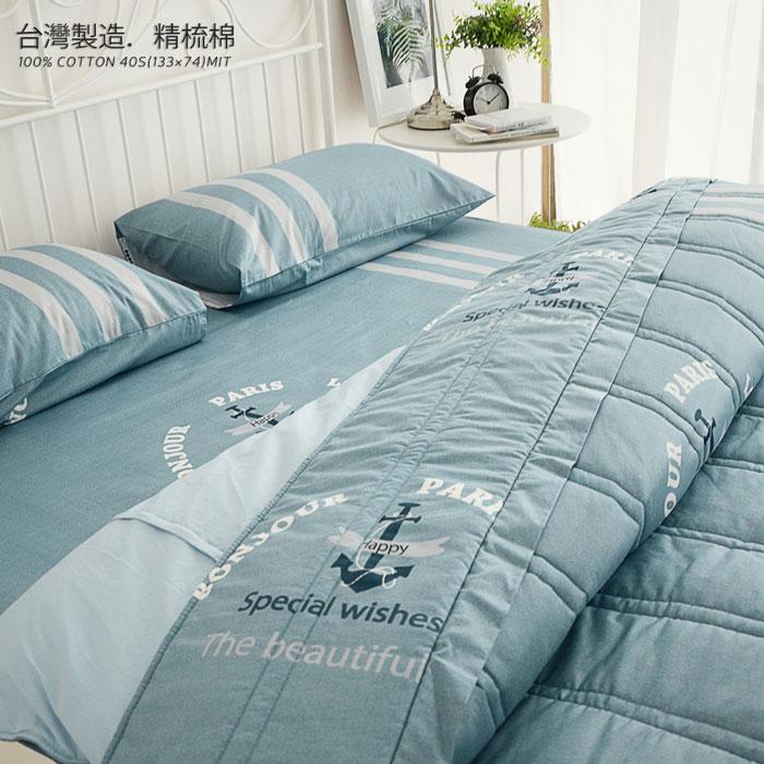 床包兩用被套組 / 雙人【日安巴黎】含兩件枕頭套四件組,精梳棉 / 台灣製 絲薇諾 0