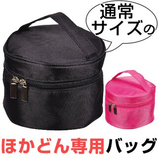 日本 HOKADON 保溫便當盒手提袋 (710ml 專用)