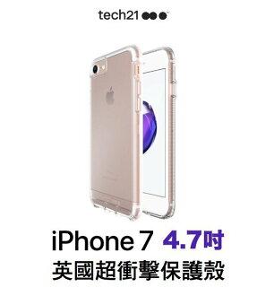 Tech21 英國超衝擊 Impact Clear iPhone 7 4.7 吋 防撞硬式透明保護殼