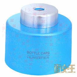 【尋寶趣】瓶蓋加濕器 電子加濕器 噴霧器 霧化器 造霧器 USB供電 超小好攜帶 即插即用 保濕保養 Wet-380