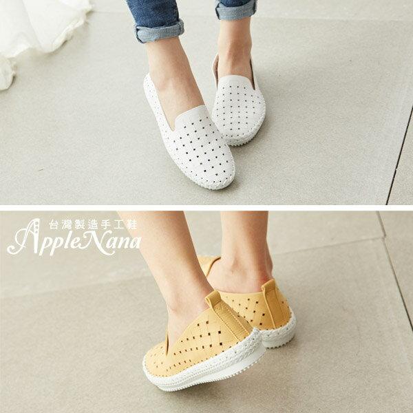 雷射洞洞一體成型鞋墊超輕便鞋【QT7016-11080】AppleNana蘋果奈奈