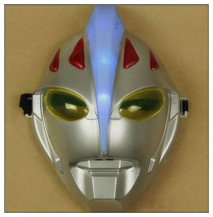 =優生活=鹹蛋超人發光面具 迪迦奧特曼 發光發聲面具 加厚版 萬聖節表演面具