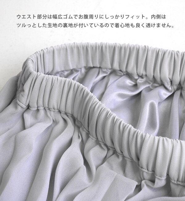 e-zakka 雪紡綢褶寬版喇叭褲-日本必買 日本樂天代購 6