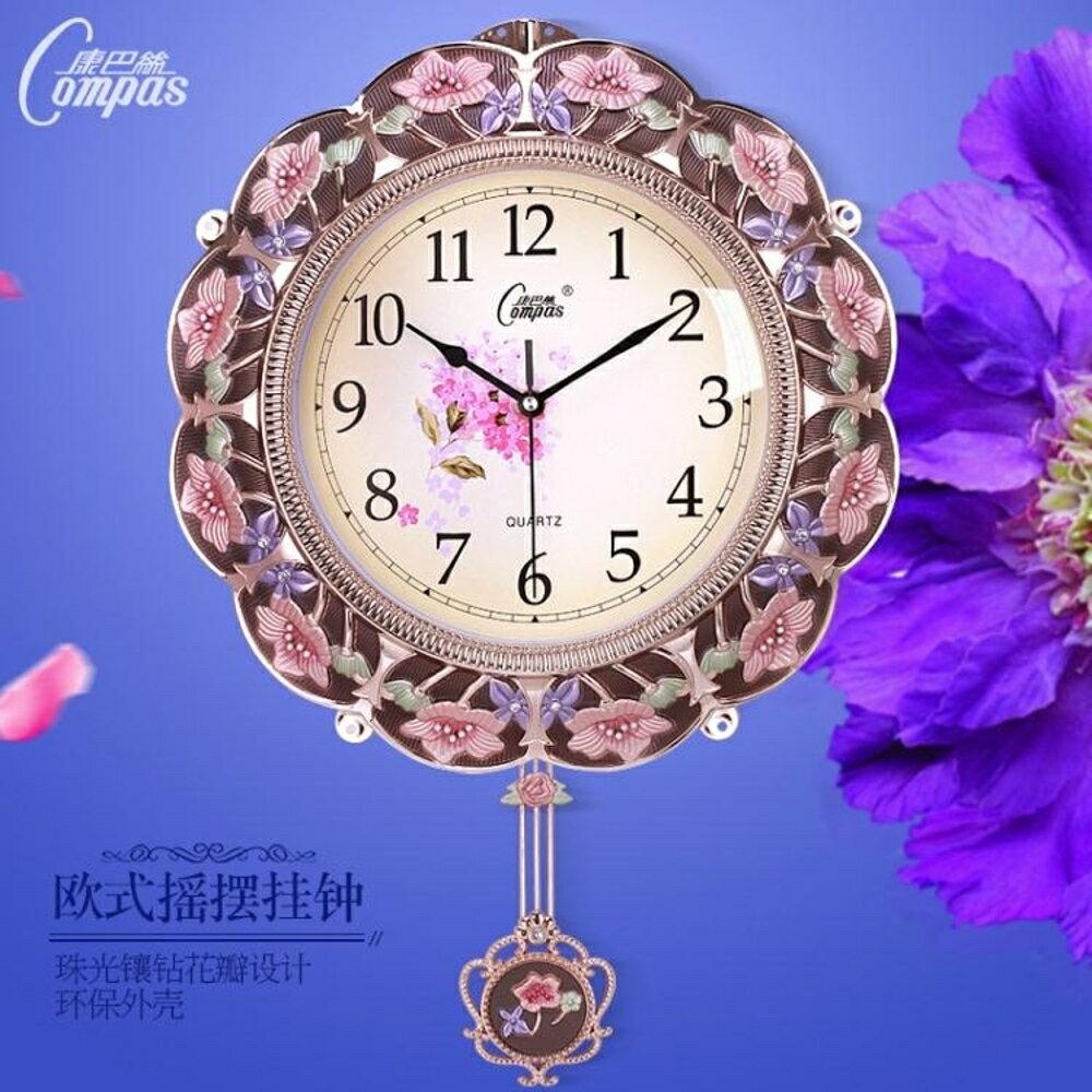 掛鐘歐式鐘錶創意掛鐘搖擺時尚個性掛錶復古靜音客廳時鐘石英鐘    都市時尚DF