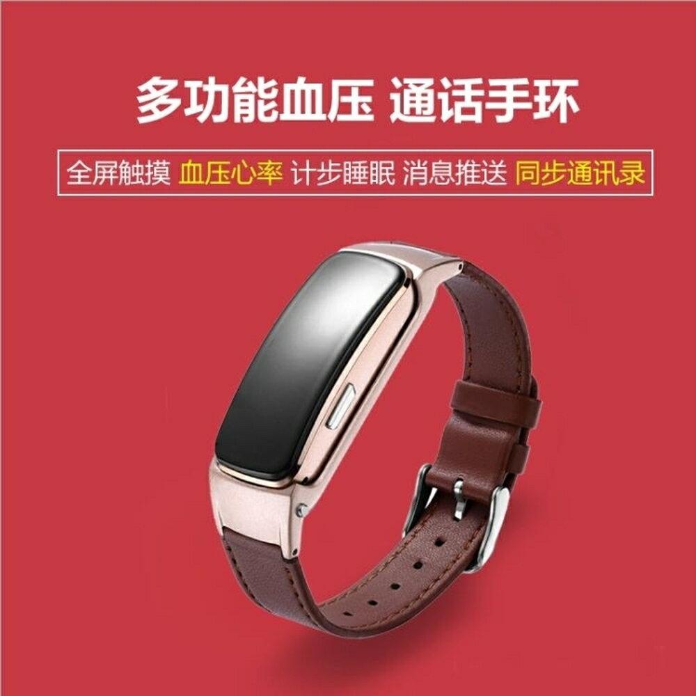 智慧手環 華為通用B5智能手環藍芽耳機二合一運動可通話男多功能電子手表VIV