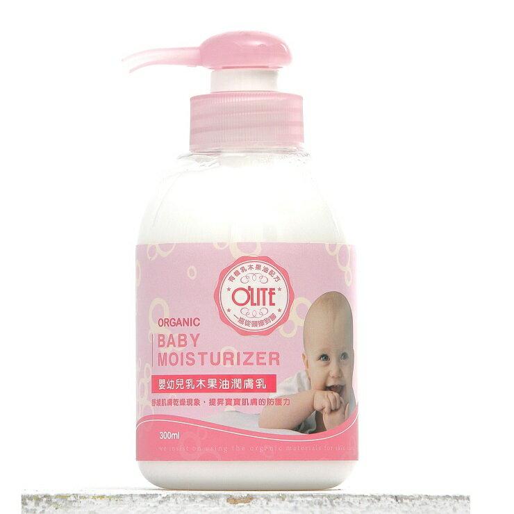 ~O  ^#27 LITE 歐莉特~嬰幼兒乳木果油潤膚乳 ^(300ml^)