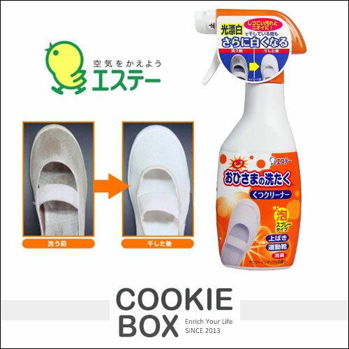 日本 ST 雞仔牌 鞋用 除臭 漂白 洗潔劑 240ml 噴霧 鞋子 清潔劑 白布鞋 *餅乾盒子*