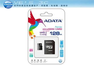 「YEs 3C」ADATA 威剛 microSDHC/microSDXC UHS-I 128G CL10 TF 記憶卡附轉卡