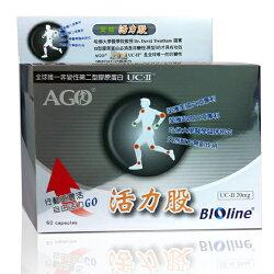 星譜生技 Bioline AGO活力股60粒 UC-II 非變性二型(原型)膠原蛋白 2020/09 公司貨中文標 PG美妝